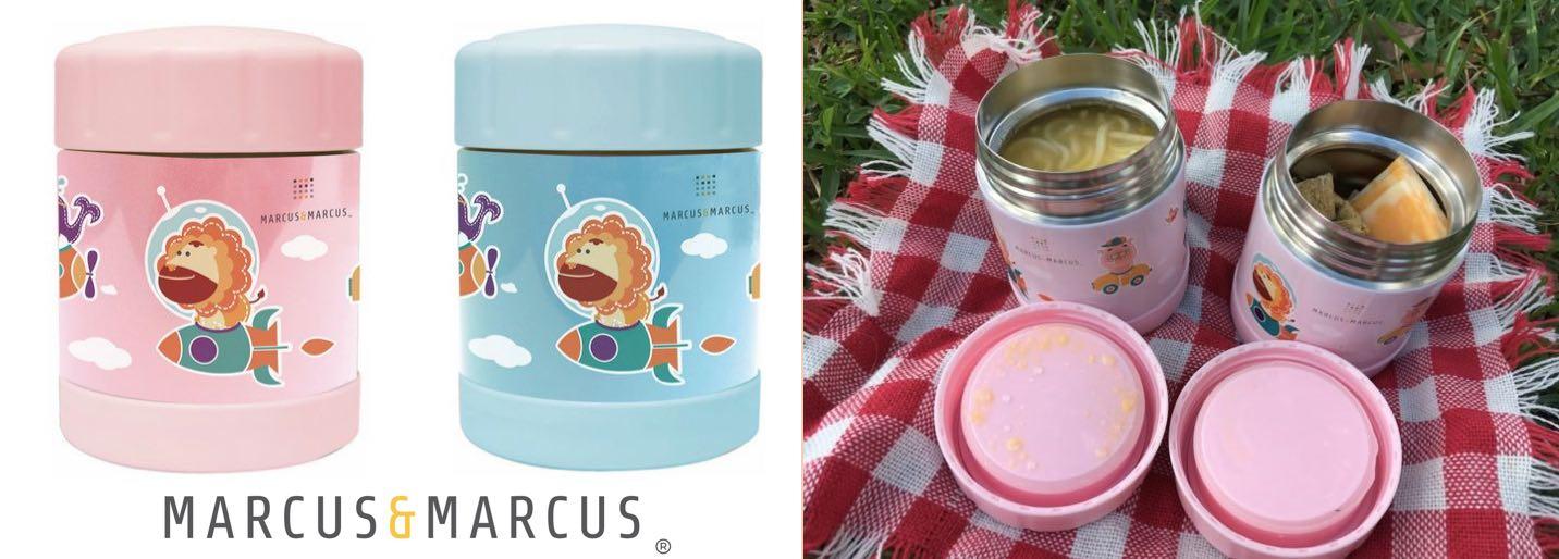 Thermal food jar slider